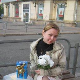 Александра, 28 лет, Челябинск