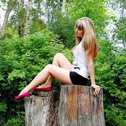 Ольга, 26 лет, Мыски