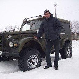 Александр, 47 лет, Старая Майна