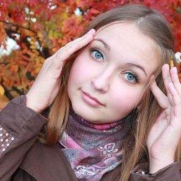 Александра, 24 года, Сухой Лог