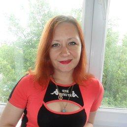 Юнона, 38 лет, Черновцы
