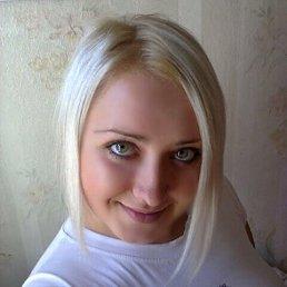 Юлия, 29 лет, Макеевка
