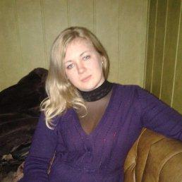 Кристина, 28 лет, Новомосковск