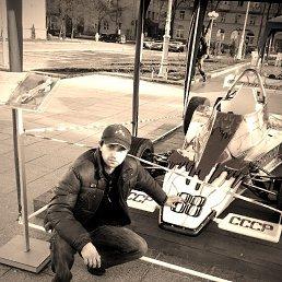 Дмитрий, 29 лет, Смела