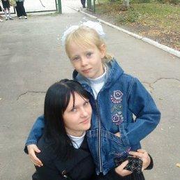 Катя, 19 лет, Новомичуринск