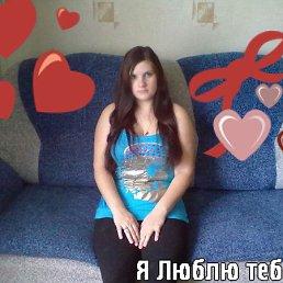 Наталиа, 30 лет, Заволжье