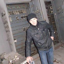 Эдик, 26 лет, Першотравенск