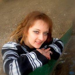 Юлия, 29 лет, Запорожье