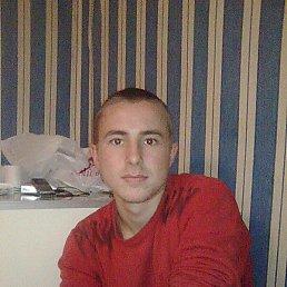 Костя, 28 лет, Перьми