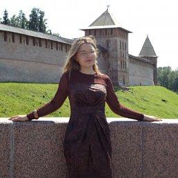 Маришка, 30 лет, Великий Новгород