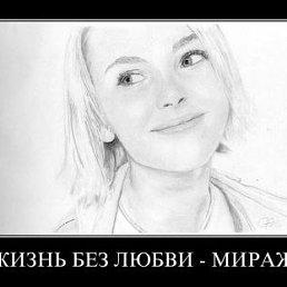 Людмила, Чигирин, 42 года