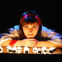 Катюша, 27 лет, Лубны