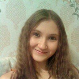 Наталия, 28 лет, Гай