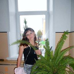 Инесса, 29 лет, Новоалтайск