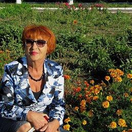 Людмила, 67 лет, Украина