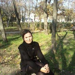Анастасия, 36 лет, Очаков