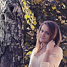 Ирина, 24 года, Носовка