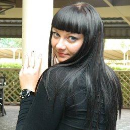 Арина Епифанова, 30 лет, Оренбург