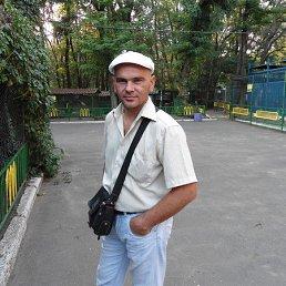 Павел, 43 года, Орджоникидзе