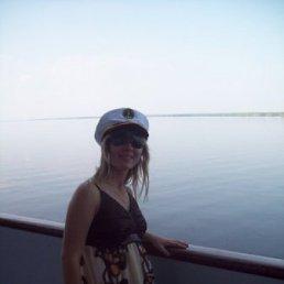 Кристина, 29 лет, Добрянка