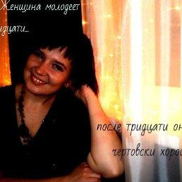 Оля, , Кузнецовск