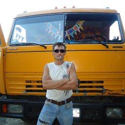Евгений, 46 лет, Малоархангельск
