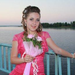 Надя, 25 лет, Украинка
