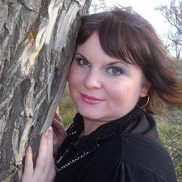 Наталья, 39 лет, Лутугино