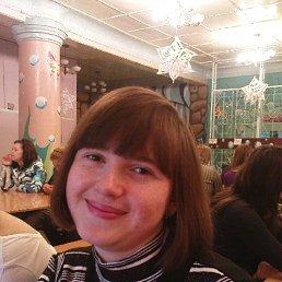 Женя, 28 лет, Нижний Новгород