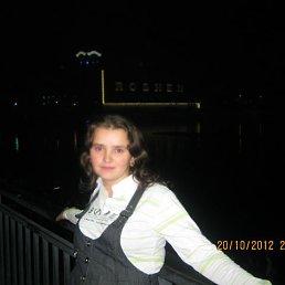 Aнна, 33 года, Браилов