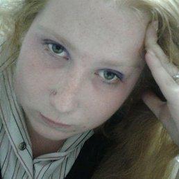 Мария, 29 лет, Щелково