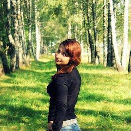 Светлана, 25 лет, Верея