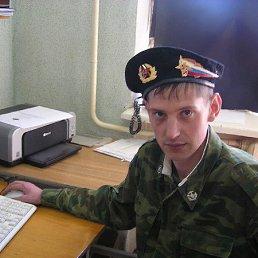 Serg, 35 лет, Курган