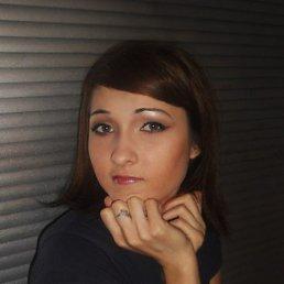 Алина, 28 лет, Приютово