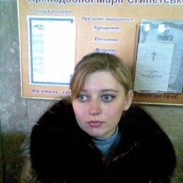 лана, 41 год, Васильков