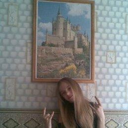 Инна, 21 год, Лотошино