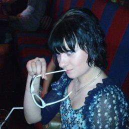 Ксения, 29 лет, Алейск