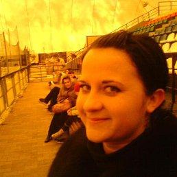 Наташа, 41 год, Ладыжин