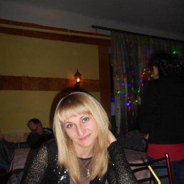 Маришка, 36 лет, Новомосковск