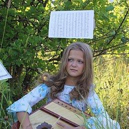 Катя, 18 лет, Солнечногорск