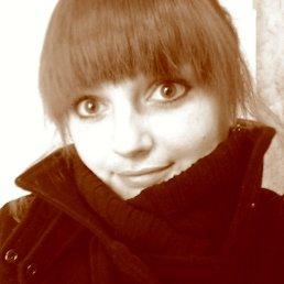 Марина, 27 лет, Берислав