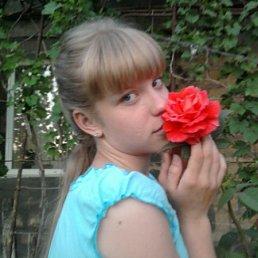 Екатерина, 22 года, Махачкала