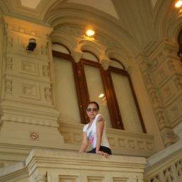 Ирина, 36 лет, Москва