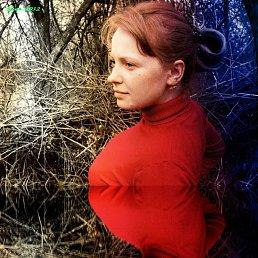 Фото Валюша, Днепрорудное, 28 лет - добавлено 22 ноября 2012