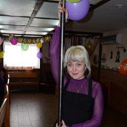 Наталья, 43 года, Светлодарское