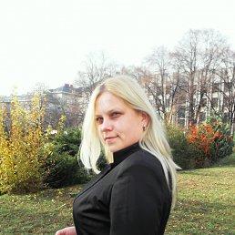 Алина, 32 года, Рахов
