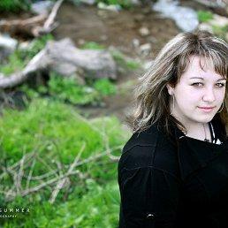 Анна, 27 лет, Первомайск