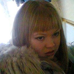 Мария, 25 лет, Бабаево