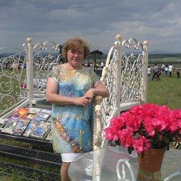 Эльза, 47 лет, Учалы