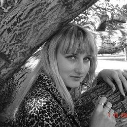 Наталья, 30 лет, Комсомольское